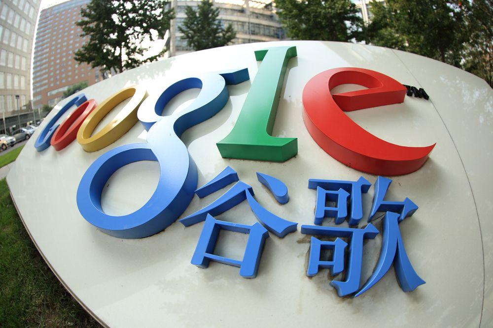 Google y JD.com: una alianza de 475 millones de euros para conquistar el eCommerce chino