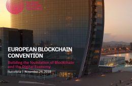 european-blockchain-convention