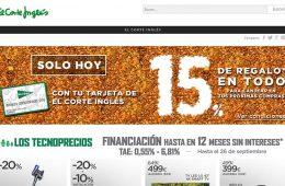 tienda-online-de-El-Corte-Inglés