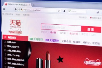 Cómo vender 8 MM € en un día: MartiDerm muestra el camino del éxito a las empresas españolas en el Single's Day chino