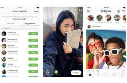 Las stories de Instagram podrán ser privadas: así funcionarán