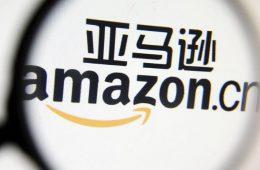 Adiós, Amazon China: Jeff Bezos da por perdida la batalla (¿y la guerra?) en el gigante asiático