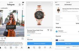 Kim Kardashian, Kylie Jenner y otros 50 grandes influencers, pioneros en probar Instagram Checkout