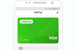 Line y VISA para llevar sus pagos desde el móvil a todo el mundo