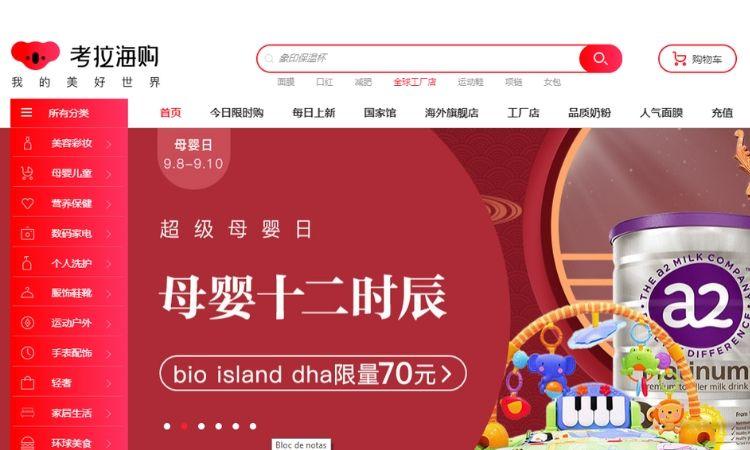 Así es Kaola, el eCommerce chino que Alibaba ha comprado por 2.000 millones de dólares