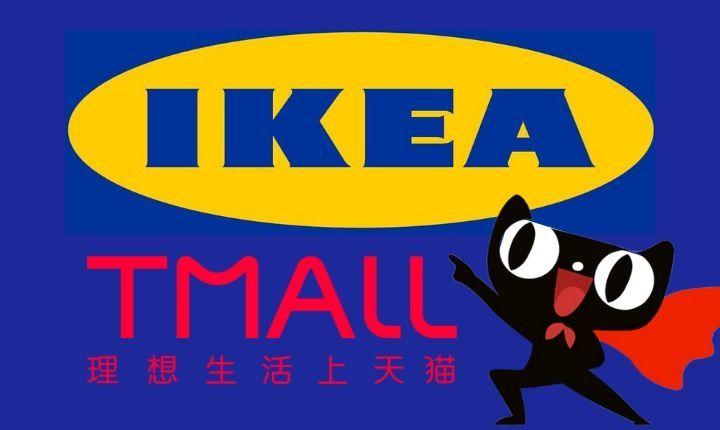 Ikea apuesta por Alibaba para llevar sus muebles al mercado online chino a través de Tmall