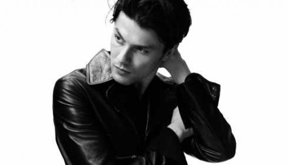 James Bay chord progression & Tab