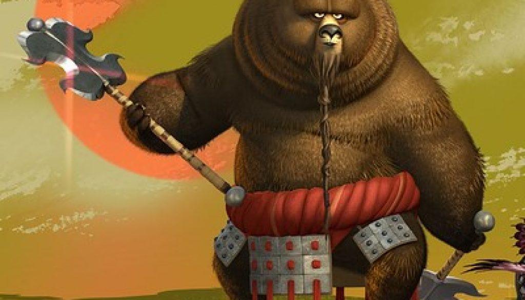 Panda Bear chords