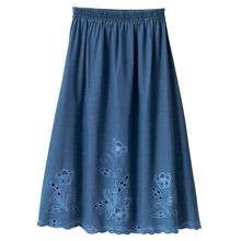 Denim Cutwork Skirt