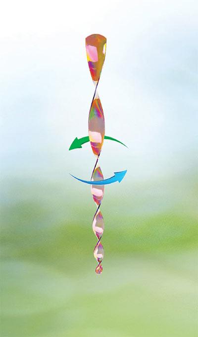 Shimmering Wind Spinner