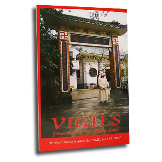 Vigils (paperback)