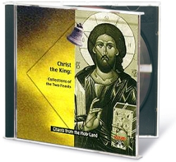Sale CDs Chants from the Holy Land
