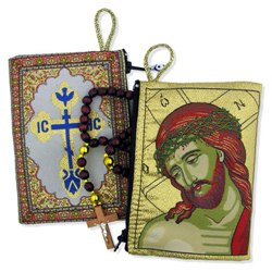Christ's Extreme Humility Rosary Pouch (TIP1)