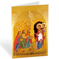 Adoration of the Magi Icon (box of 20)