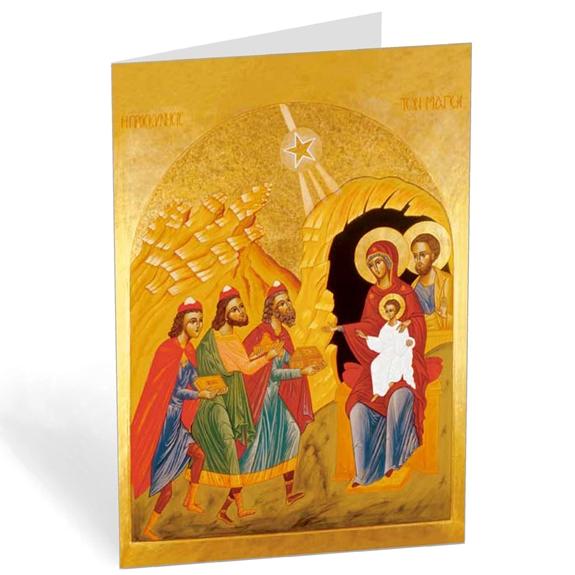 Adoration of the Magi Icon (box of 20)