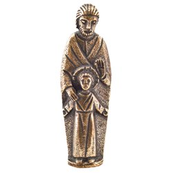 St. Joseph with Child Jesus Figurine (bronze)