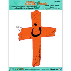 Sale Orange Cross Project