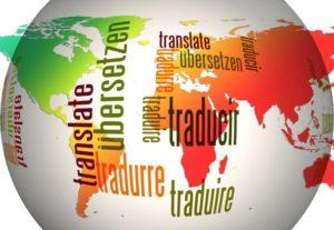 Traducciones del idioma inglés al español