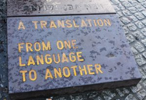 Traduzco textos del español al portugués