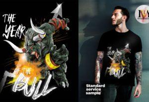 Hago diseños cool de camisetas y mugs para ti