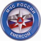 emercom.jpg