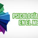 Conoce aspectos básicos de la psicología del color aplicada a la publicidad instagram - psicologiadelcolorenelmercadeo 150x150 - Instagram sorprende a sus usuarios con el cambio del diseño de su logo