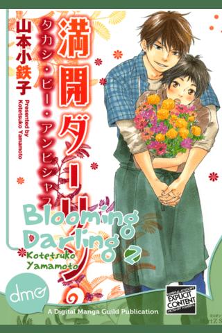 Blooming Darling Vol #2