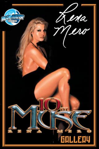 10th Muse Gallery: Rena Mero