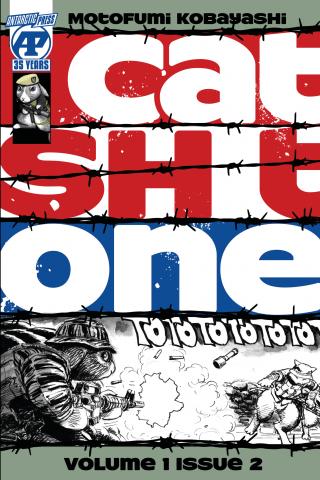 Cat Shit One Vol 1 #2