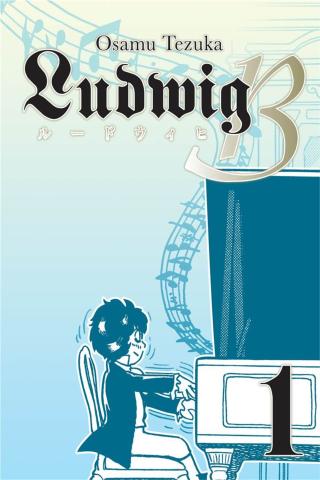 Ludwig B; Vol #1