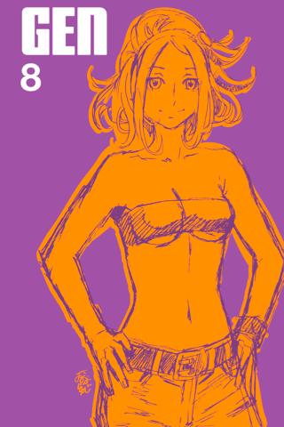 GEN Vol #8