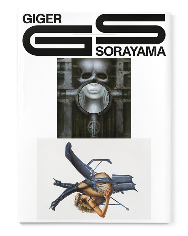 Giger-sorayama-cover-1