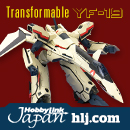 Arcadia Macross Plus at HobbyLink Japan