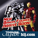 Bandai Collector Items at HobbyLink Japan