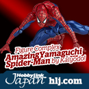 Revoltech Spider Man at HobbyLink Japan