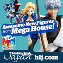 Megahouse Items at HobbyLink Japan