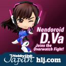 Overwath D.Va