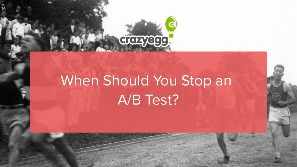stop ab test
