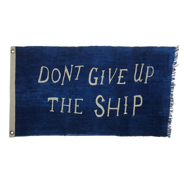 Dont give up the ship 1
