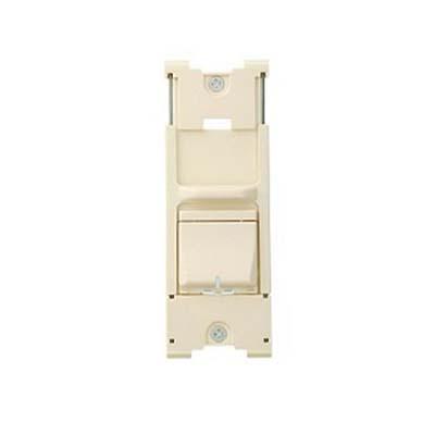 Leviton AWSCT-T Renoir II Preset Color Changed Kit Light Almond
