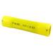 Thomas & Betts TV10-BS-L Catamount® Vinyl Butt Splice; 12-10 AWG Copper, 600 Volt, Yellow