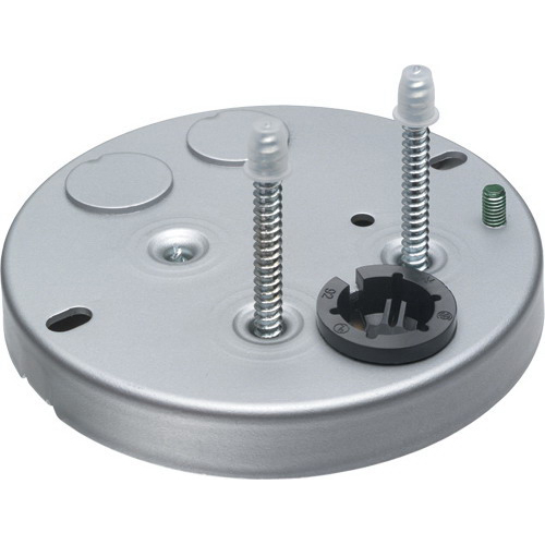 Arlington FBS407T Fan/Fixture Mounting Box; 4.250 Inch Dia x 0.720 Inch Height, 8 Cubic-Inch
