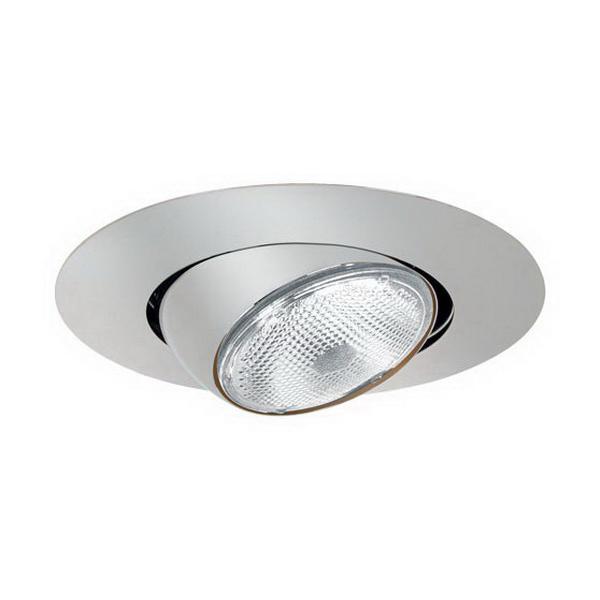 Elite Lighting B602W Ceiling Mount 6 Inch Eyeball Trim; White
