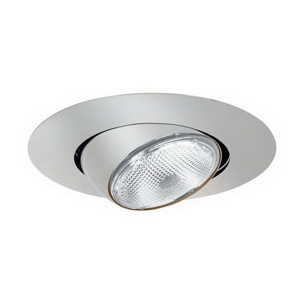 Elite Lighting B502WH 1-Light Ceiling Mount 5 Inch Eyeball Trim; White