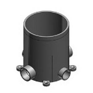 Carlon E971FB Round Floor Box Base; Non-Metallic, 90 Cubic-Inch