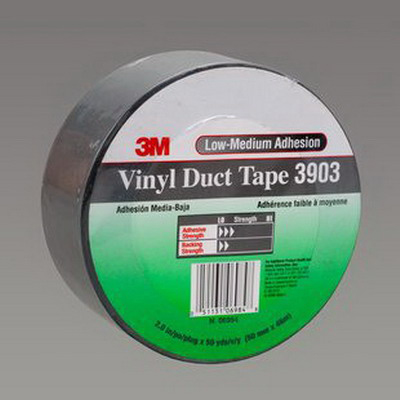 3M 3903-GRAY-2X50YD-BULK Duct Tape; 50 yard Length x 2 Inch Width x 0.16 mm Thick, Rubber Backing, Embossed Vinyl, Gray