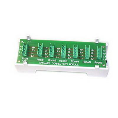 Leviton 48211-6A 1 x 6 Passive Audio Module; Structure Media Enclosure Mount, White