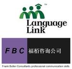 FBC Language Link Guangzhou