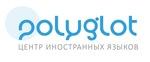 Language Centre Polyglot