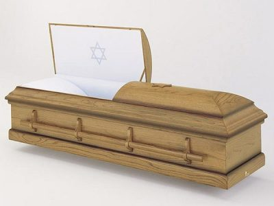 Orthodox Caskets